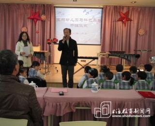 """上海市首家""""马林巴"""