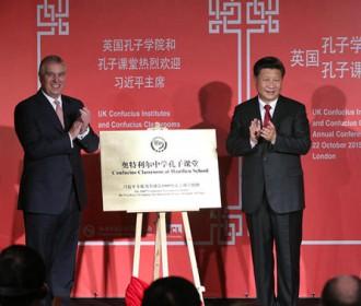 """该怎么让中国孩子"""""""