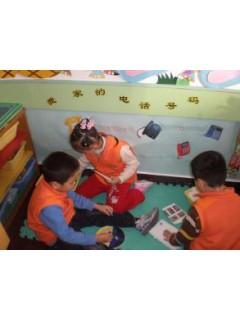 幼儿园大班半日活动