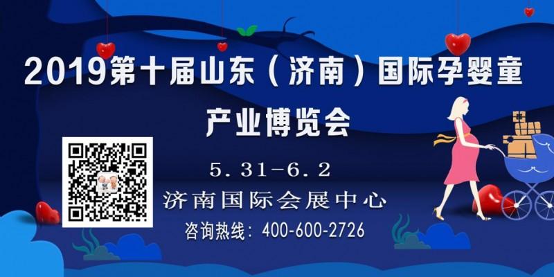 强强联合,济南婴童展地推团队亮相北京京正