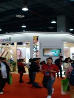 2020广州国际教育加