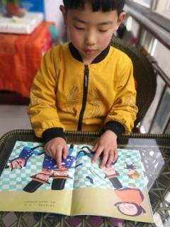 栾川县第一实验幼儿