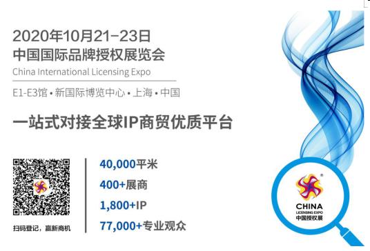 QQ图片20200715101716