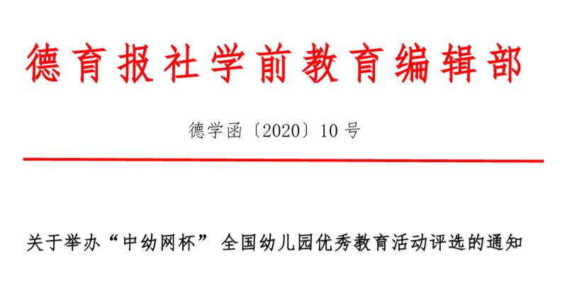 QQ截图20200727234529