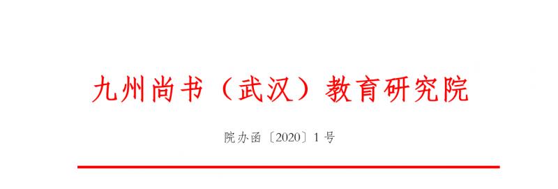QQ截图20200802000517